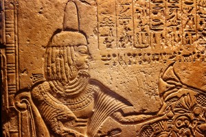 Ancient Egyptian Tablet in the Vatican Museum